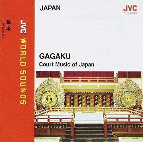 雅楽~日本の宮廷音楽の詳細を見る
