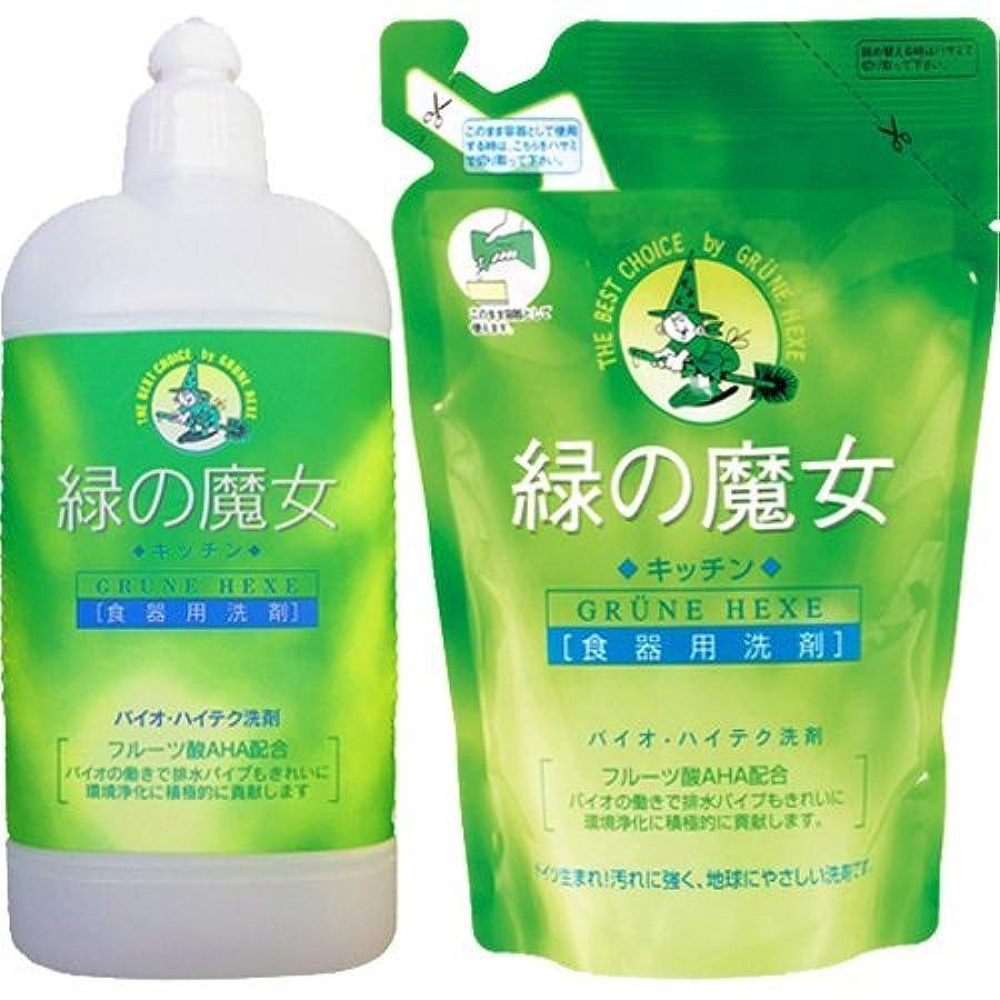 自宅でナチュラルそれら【セット販売】緑の魔女食器用洗剤 本体420ml+詰替360ml