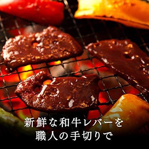 肉のあおやま 新鮮! 北海道産 和牛レバー 200g(加熱用) (焼肉 肉 ホルモン 焼き肉 バーベキュー BBQ バーベキューセット)