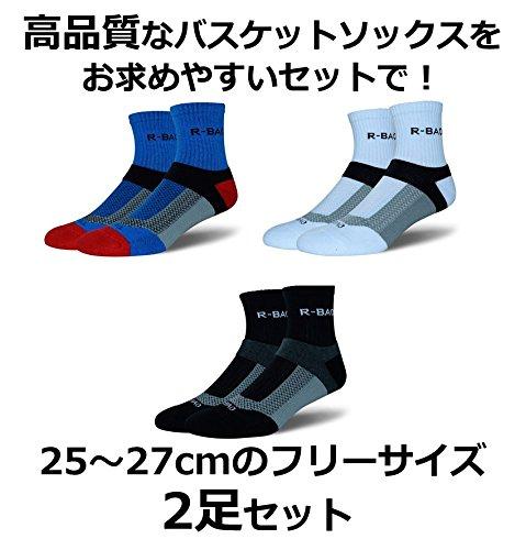 THE ANSWER 2足組 バスケット ボール ソックス ショート丈 高機能 スポーツ 靴下(ブルー×2)