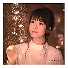 藤田麻衣子「wish 〜キボウ〜」のジャケット画像