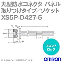 オムロン(OMRON) XS5P-D427-5 丸型防水コネクタ (パネル取りつけタイプ/ソケット) (フロントロックタイプ) (0.5m) NN