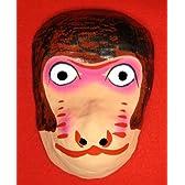 兵庫県伝統工芸品 姫路張り子 和紙面 面 お面 さる面 サル面 猿面 猿