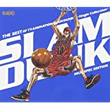 THE BEST OF TV ANIMATION SLAM DUNK~Single Collection~ HIGH SPEC EDITION