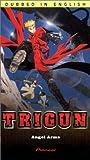 TRIGUN THE MOVIEのアニメ画像