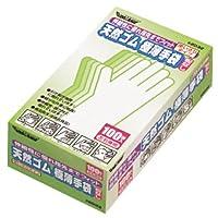 川西工業 天然ゴム極薄手袋 粉なし 100枚入 #2032 ナチュラル SS