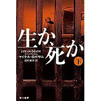 Amazon.co.jp: マイケル ロボサ...