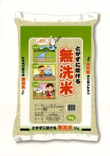 【精米】とがずに炊ける無洗米 5�s 国産