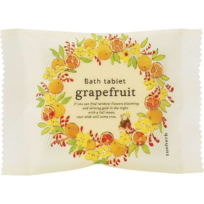 イヤホン順応性のある望むサンハーブ バスタブレット グレープフルーツ