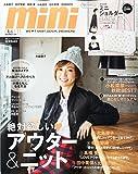 mini (ミニ) 2014年 11月号 [雑誌]
