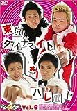 マジ☆ワラ vol.6 [DVD]
