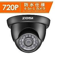 ZOSI 防犯カメラ監視カメラ フルハイビジョン720P 100万画素 アナログ/HD-AHD/HD-CVI/HD-TVI録画機対応 4-IN-1カメラ OSD付き 赤外線搭載 IRカットフィルター搭載 金属カバー 防水防塵仕様 屋外屋内設置可 カメラ単品