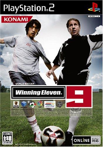 ワールドサッカーウイニングイレブン9