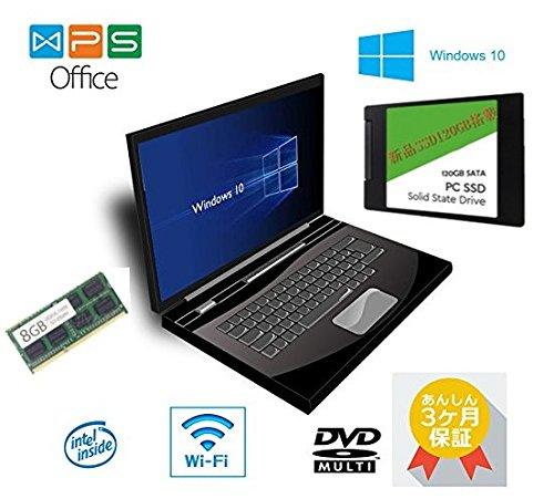 【新品SSD120GB搭載】【メモリ8GB】【Windows10】【Office2016】15インチワイド大画面/ 無線LAN/ DVD/ 中古ノートパソコン