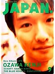 ROCKIN'ON JAPAN (ロッキング・オン・ジャパン) 1994年 09月号 小沢健二 「LIFE」 追求ロング・インタビュー
