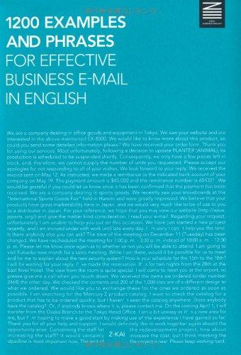 英文ビジネスEメール 実例・表現1200の詳細を見る