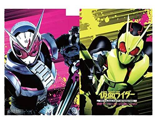 仮面ライダーゼロワン 令和ザファーストジェネレーション DVD付きパンフレット