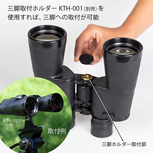 『Kenko 双眼鏡 New Mirage 12×50 W ポロプリズム式 12倍 50口径 ワイド ブラック 103170』の6枚目の画像