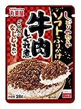 丸美屋食品工業 ソフトふりかけ (牛肉しぐれ煮) 28g ×10袋