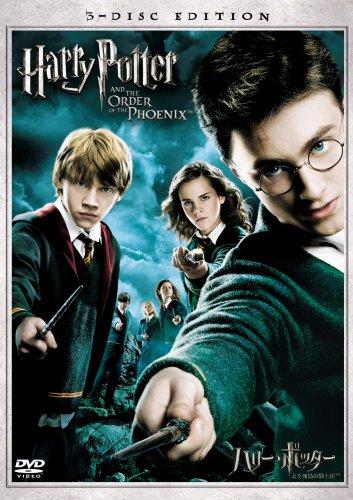 ハリー・ポッターと不死鳥の騎士団 特別版 [DVD]の詳細を見る