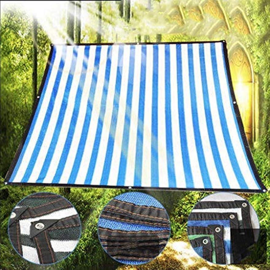 発明する累積スケルトン12J-weihuiwangluo 屋外テント遮光ネット、遮光日焼け止め絶縁メッシュ暗号化バルコニー屋外日焼け止めネットポリエチレン (Color : A, サイズ : 3*3m)