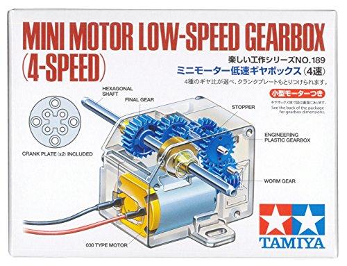 タミヤ 楽しい工作シリーズ No.189 ミニモーター低速ギヤボックス 4速 70189