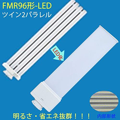 Eko LED-FMR96EX FMR型コンパクトツイン蛍光灯 省エネ46W/5000LM高輝度天井照明 LED照明 グロー式工事不要 ツインコンパクト形蛍光灯96形のツイン2パラレルに対応するLED・3000K色電球 FMR96EX-L BBパラレル蛍光灯 FMR96省エネエコライト/ランプ/蛍光灯 LEDランプ GY10q-8 4本平面ブリッジLEDチップをLED面に均一搭載し 乳白色ポリーカバー シーリングライト/ダウンライト/コンパクト形蛍光ランプ /BBパラレル FMR96LED-3000K