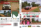 ASIA CROSS COUNTRY RALLY 2018 [DVD]