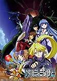 メルティランサー The Animation -COMPLETE- [DVD]
