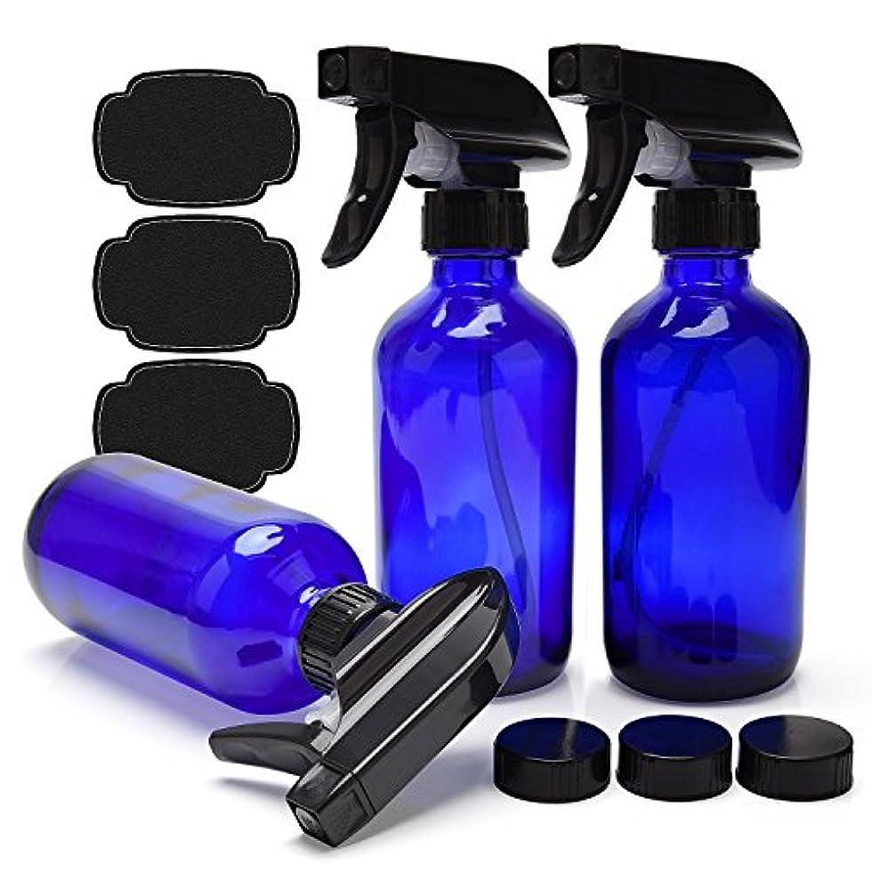 隠されたタイピストかけるULG 青いガラス スプレーボトルエッセンシャルオイルまたはクリーニング製品 用 空 3枚ボストンラウンドボトルヘビーデューティー黒トリガースプレーミストやストリーム 設定 8オンス コバルトブルー