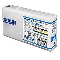 ジット リサイクルインクカートリッジ エプソン ICC90L 増量 シアン対応 JIT-E90CL 【まとめ買い3個セット】