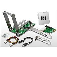 エアリア 拡張ボードの旧世主 第二章 PCI Express x1 PCI 2スロット 変換 ライザーカード 33MHz 66MHz 5V 3.3V SD-PECPCiRi2