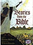 聖書ものがたり―Stories from the Bible (Kodansha English library)