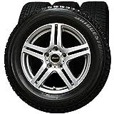 16インチ 4本セット スタッドレスタイヤ&ホイール BRIDGESTONE (ブリヂストン) BLIZZAK (ブリザック) REVO1 215/65R16 DUNLOP (ダンロップ) REVERLINE (リバーライン)