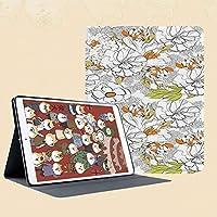 iPad Mini 3/2 / 1 ケース 超薄型 超軽量 TPU ソフトスマートカバー オートスリープ機能 衝撃吸収 二つ折りスタンド夏の植生鮮やかなカラースキーム緑のデザイン咲く自然に触発