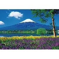 1000ピース ジグソーパズル 富士とラベンダー咲く湖畔 マイクロピース (26x38cm)