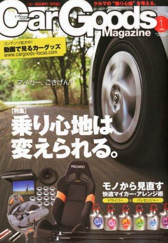 Car Goods Magazine (カーグッズマガジン) 2011年 01月号 [雑誌]