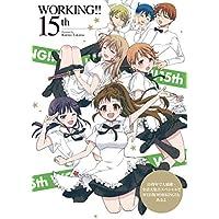 WORKING!! 15th 15周年で大感謝・全員大集合スペシャル!!! WEB版WORKING!!もあるよ (YGC)