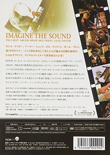 イマジン・ザ・サウンド ─ 60年代フリー・ジャズのパイオニアたち [DVD]
