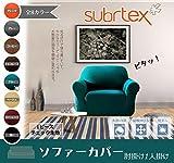 Subrtex ソファーカバー 1ピース チェック生地 肘付き フィット式 (1人掛け, ブルー)