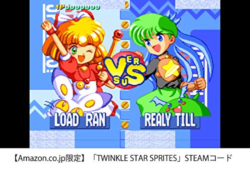 NEOGEO mini【Amazon.co.jp限定】「TWINKLE STAR SPRITES」STEAMコード 配信