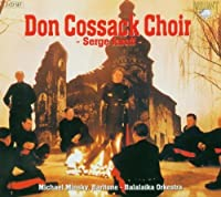 Tchaikovsky Glinka Anon.: 15 Russian Titles Performed By The Don Cossack Choir Conducted By S by VARIOUS ARTISTS