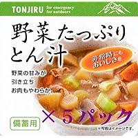 東和食彩 備蓄用 野菜たっぷり豚汁 5パックセット