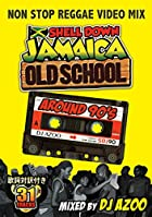 SHELL DOWN JAMAICA vol.4 OLD SCHOOL EDITION -around 90's- MIXED BY DJ AZOO