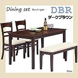 ダイニングテーブルセット 4点セット ベンチ (ダークブラウン)