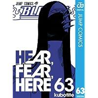 BLEACH モノクロ版 63 (ジャンプコミックスDIGITAL)