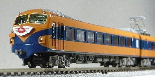 Nゲージ A1974 近鉄10000系ビスタカー 新塗装 晩年 7両セット