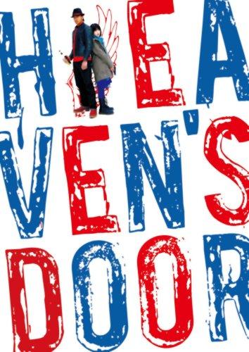 ヘブンズ・ドア プレミアムBOX (初回限定生産) [DVD]の詳細を見る