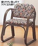 籐思いやり座椅子 ハイタイプ 座面高43cm S213B