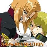 X42S-REVOLUTION(初回生産限定盤B)(DVD付)を試聴する